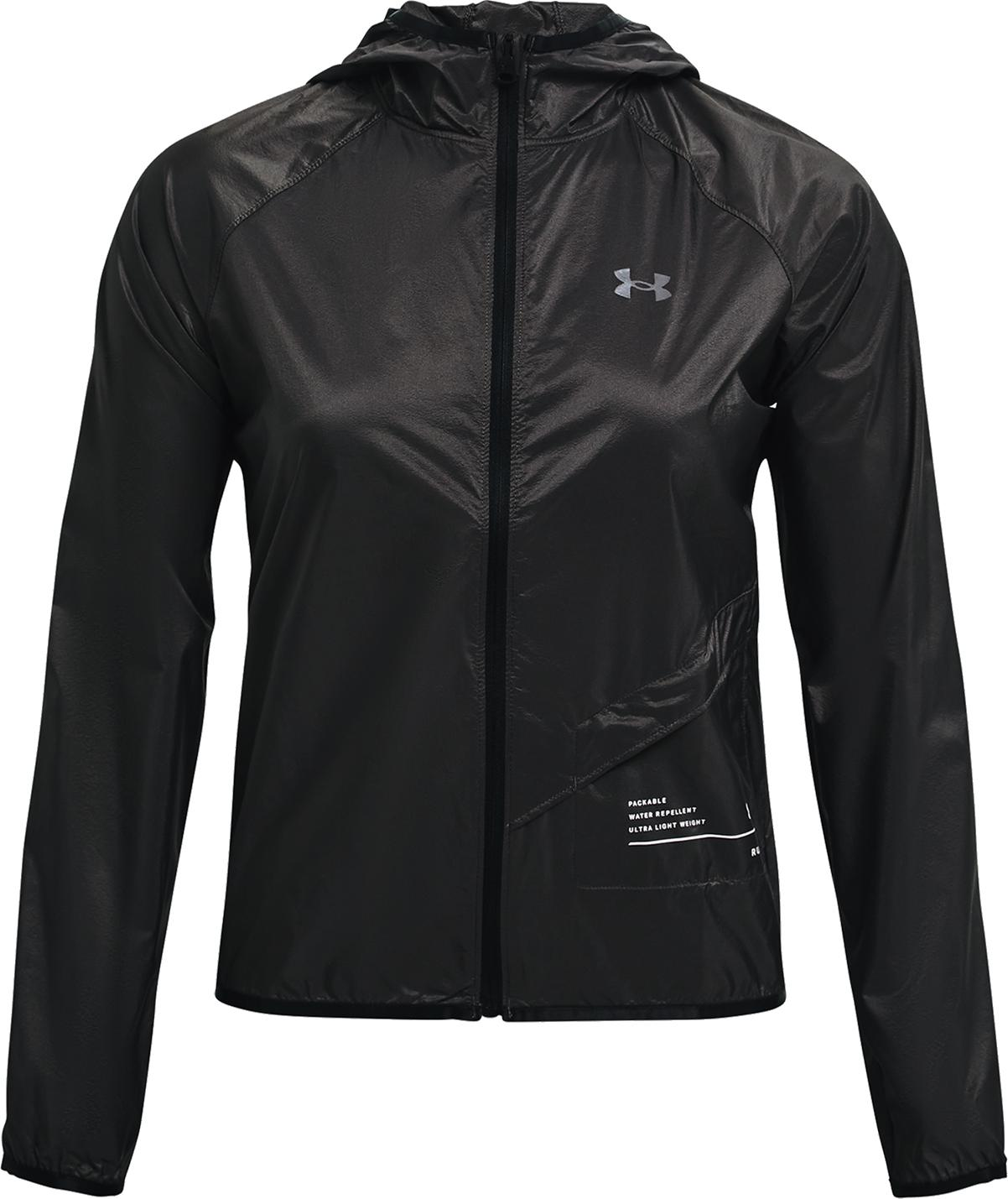 Hooded jacket Under Armour UA Qualifier Packable Jacket